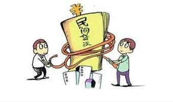 民间借贷纠纷常见疑难问题裁判指引