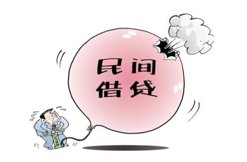 """民间借贷纠纷关于""""利息""""问题的8个裁判规则"""