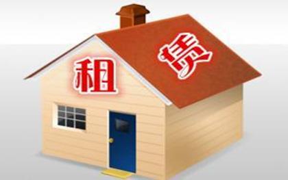 二手房租赁纠纷存四大陷阱,教您如何防范风险!