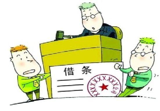 企业借贷中常见的纠纷与法律问题