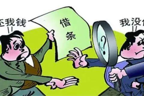 福建坤海律师事务所接陈新贵与李弥余、兴源公司民间借贷纠纷一案!