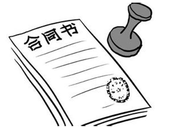 福州市岩城水泥有限公司诉福州新丰建材有限公司租赁合同纠纷案