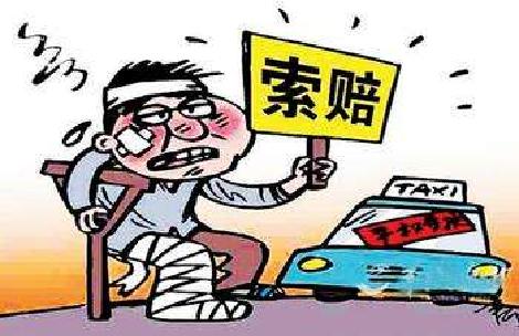 福州交通事故纠纷