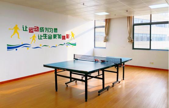 养老院乒乓球室