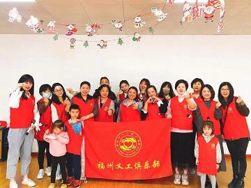 福建康寿养老热烈庆祝中国共产党成立100周年