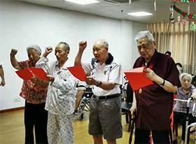 康寿庆祝中国共产党成立100周年联欢会活动照片
