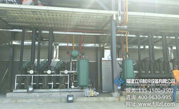 工业制冷机组