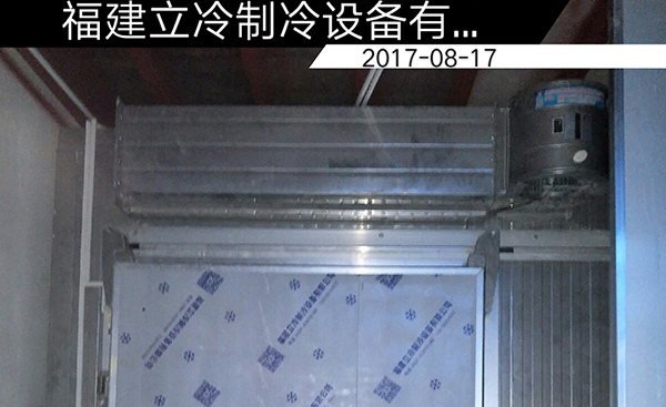 福州食品保鲜冷库