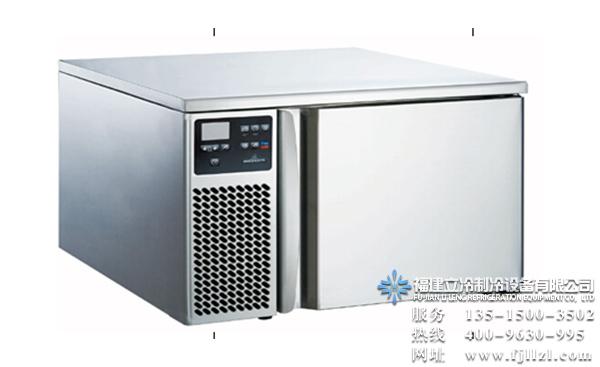 超低温医药冷柜