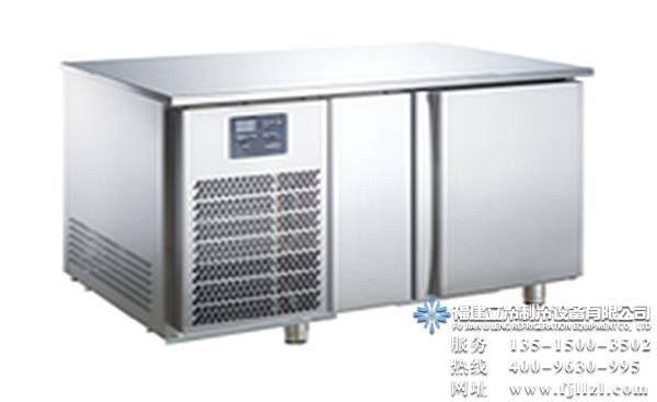 超低温医药冰箱