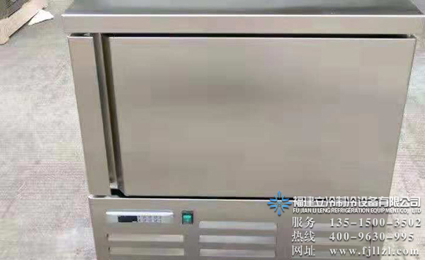 福州超低温冷柜