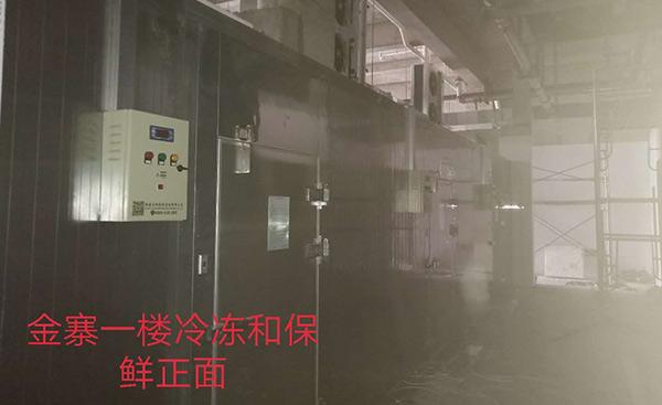 福州大型冷库工程
