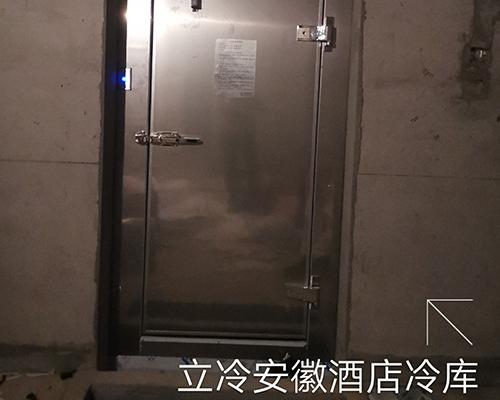 明发国际大酒店酒店冷库