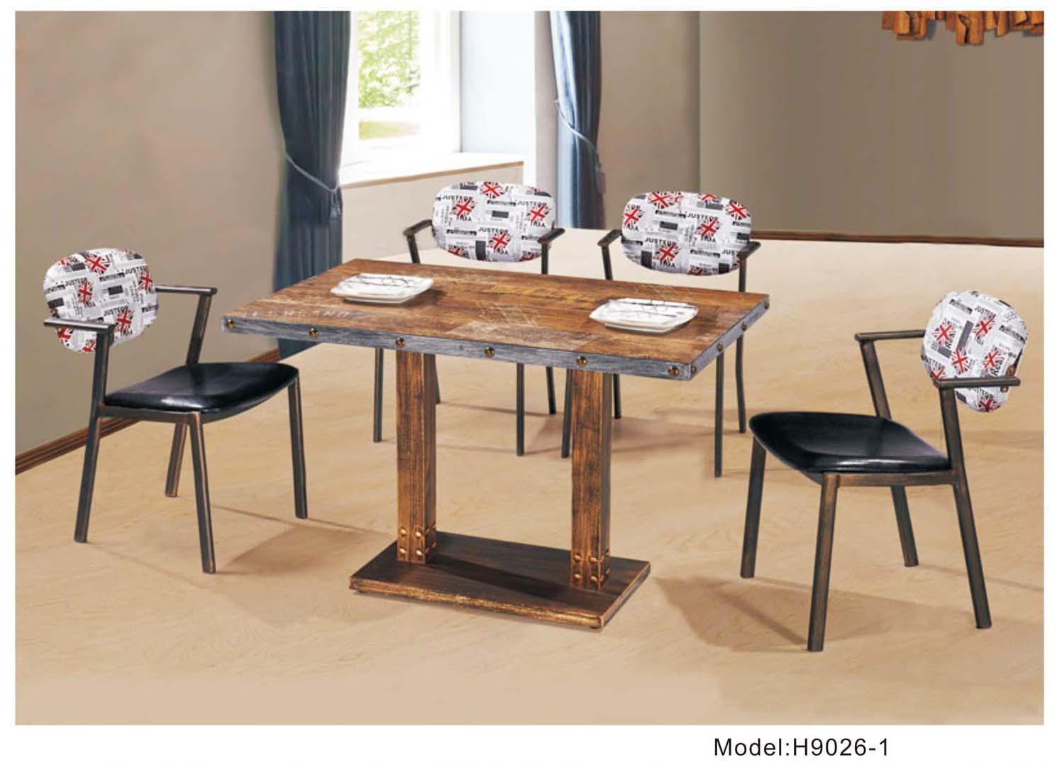 奶茶店餐椅