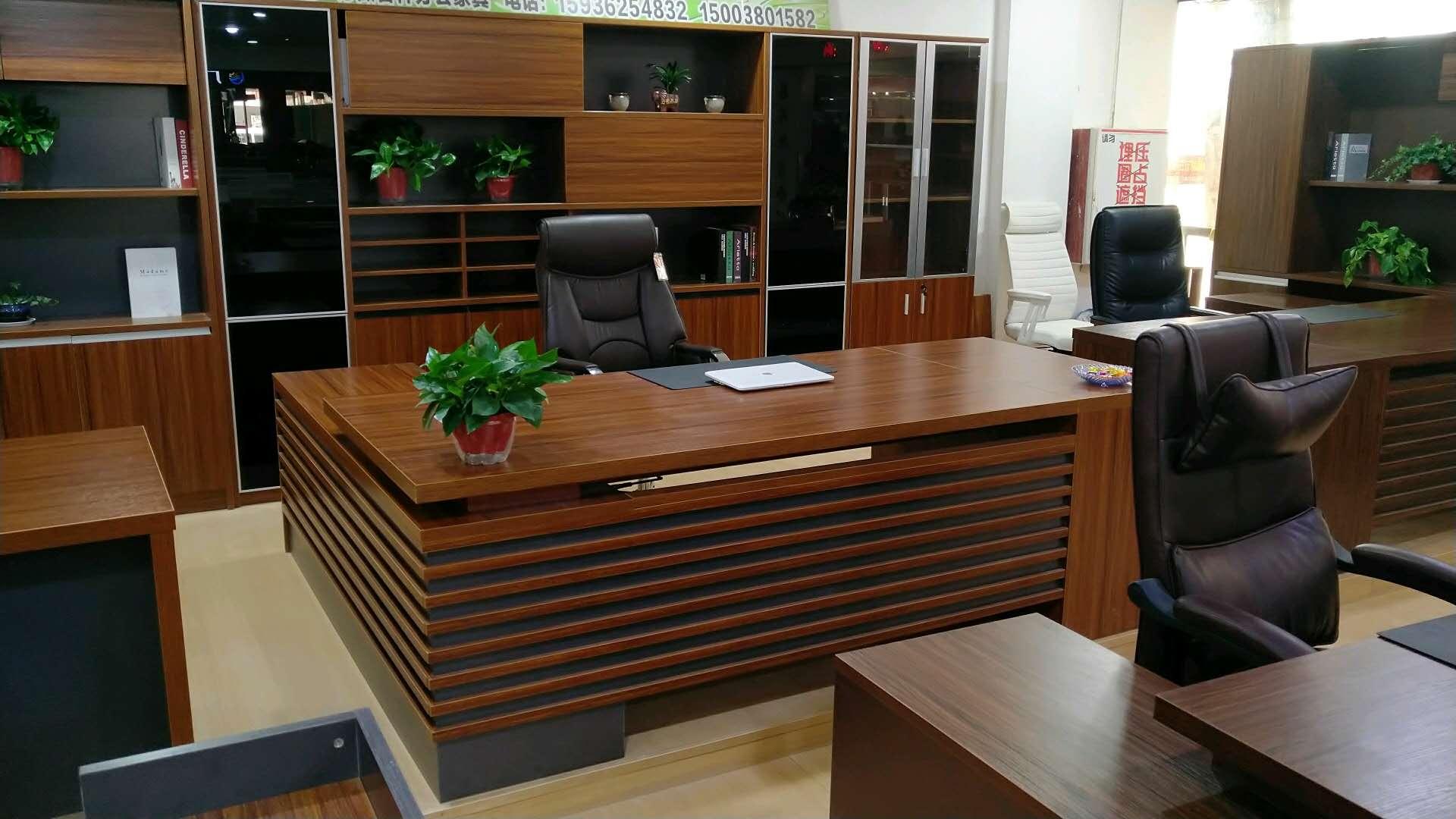 辦公成套家具