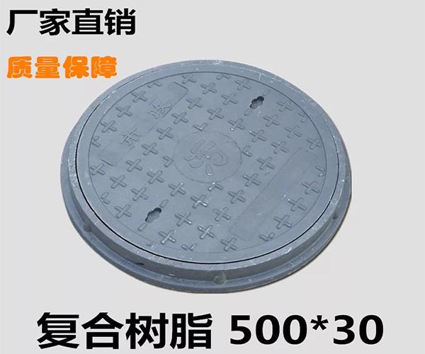 树脂复合井盖生产