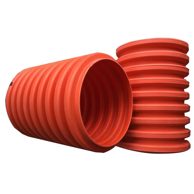 HFB波纹电力电缆保护套管