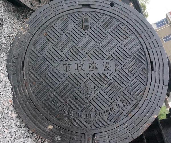 铸铁电力井盖