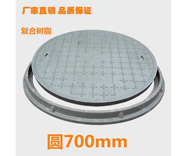 复合树脂圆700井盖