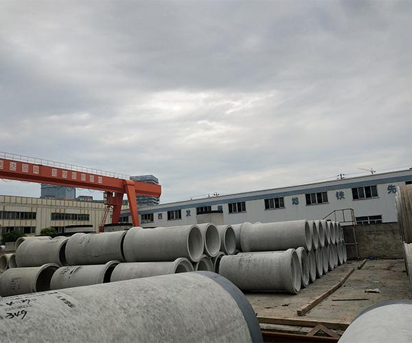 2级钢筋混凝土管