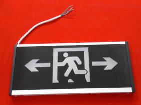 火災消防應急照明系統預案的設計有哪些要求?