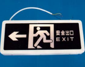 在火灾中智能应急照明疏散系统为何如此重要?