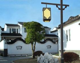 MH-庭院灯5