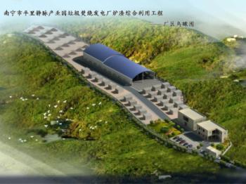 南宁市平里静脉产业园垃圾焚烧发电厂炉渣综合利用工程厂区