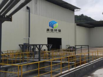 广东梅州垃圾焚烧发电厂炉渣综合利用项目