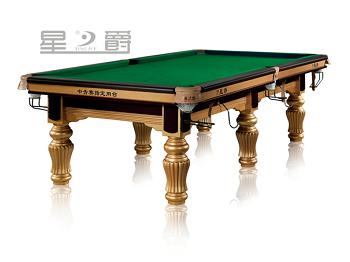 星爵A18-9A中式台球桌