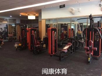 南平步谷健身房双功能器材案列