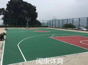福州单位室外篮球场
