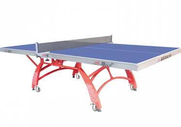 双鱼翔云X1乒乓球台