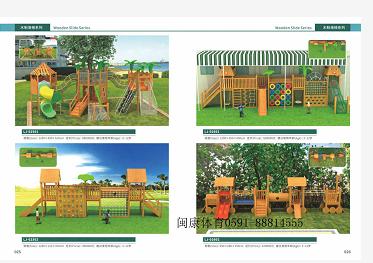 小学幼儿园公园等木制滑梯系列