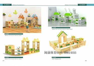 幼儿家具书桌椅系列
