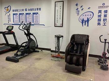 南平市光泽县建设银行职工活动中心