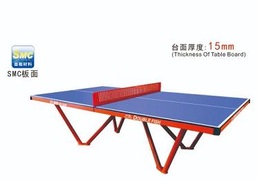 SW-320V室外乒乓球台
