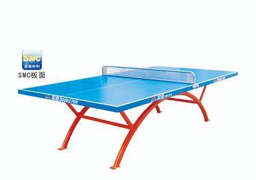 SW-318(蓝色)室外乒乓球台(一体化台面)
