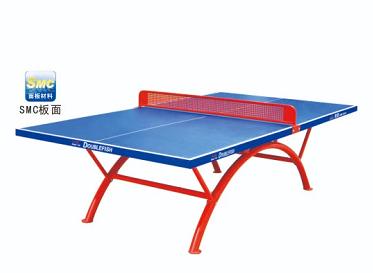 SW-318A(蓝色)室外乒乓球台(一体化台面)