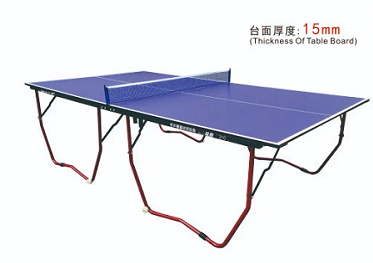 310单折式乒乓球台