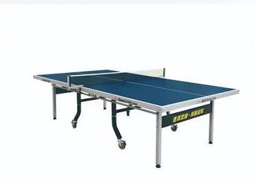 308(蓝色)双折移动式乒乓球台