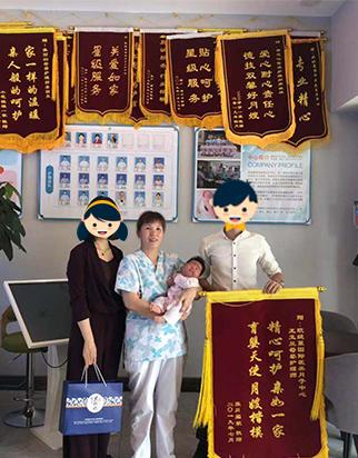 入户式月子客户称赞福州欧缇蔓月子中心精心呵护!
