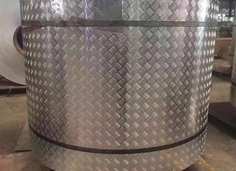 花纹形状铝卷
