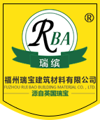 福州瑞宝建筑材料公司