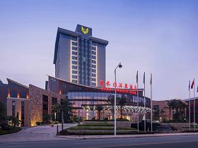 福州永泰香米拉大酒店(五星级)