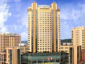 福鼎金九龙大酒店(五星级)