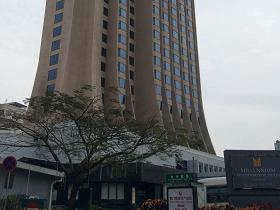 厦门海景千禧大酒店(五星级)