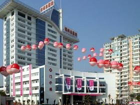 南京军区福州总院