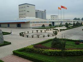漳州大北农农牧科技有限公司
