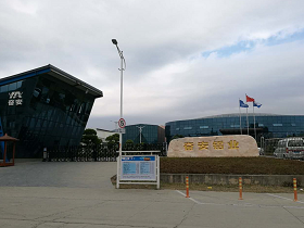 福州奋安铝业有限公司
